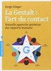 La Gestalt, de Serge Ginger